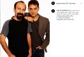 عکسِ پیمان معادی و اصغر فرهادی، روزهای خوب «درباره الی» ۱۰ سال پیش