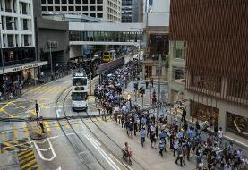 Protest Leaders Ignore Ban, Call for March: Hong Kong Update