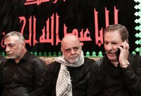 گفتگوی تلفنی جهانگیری با نخستوزیر عراق در جریان زیارت حرم امام حسین