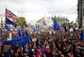 پارلمان بریتانیا رﺃی گیری برای توافق جدید در خصوص برکسیت را به تعویق انداخت