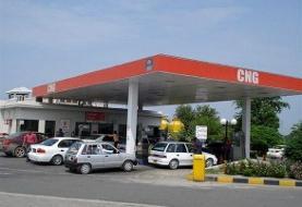 افزایش استفاده از سوخت گاز در گرو تعدیل قیمت