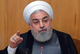 Iran's Rouhani left Trump hanging in phone call, report says