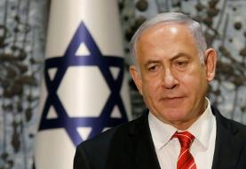 Netanyahu faces graft hearing with Israeli coalition talks at dead end