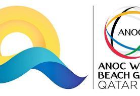 پایان کار کاروان ایران در بازیهای جهانی ساحلی با کسب سه مدال