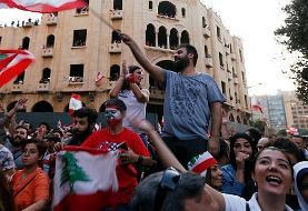 سومین روز از اعتراضات در لبنان؛ تعدادی از وزرای کابینه حریری استعفا کردند