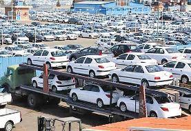 آخرین وضعیت قیمت خودرو در بازار در ۲۸ روز شهریور ۹۸ / رشد قیمتها در خانواده پژو ۲۰۶ و سمند