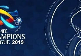 فوتبال باشگاهی ایران پنجم آسیا شد/سهمیه قطعی ۳+۱ با اعلام AFC