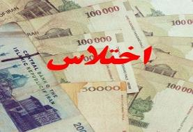 بازداشت یک کارمند شهرداری به اتهام اختلاس