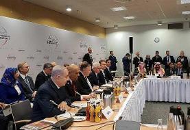 برای اولین بار اسراییل رسما به نشست بحرین برای امنیت دریایی اعراب در مقابل ایران پیوست