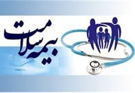 جزئیات ارایه خدمات بیمهای درمان به ایرانیان متولد خارج از کشور