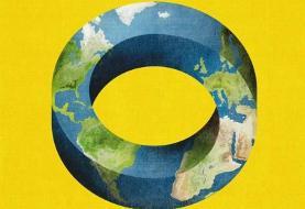 رشد اقتصاد جهان امسال به ۳ درصد میرسد