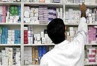 جزییات سند &#۳۴;خدمات نوین داروخانه&#۸۲۰۴;ای&#۳۴;