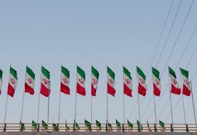 یک ایرانی متهم به نقض تحریم های آمریکا به ۴۶ ماه زندان محکوم شد