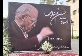 مراسم تشییع پیکر استاد دهلوی برگزار شد | هنرمندی که به دنبال ریشهها ...
