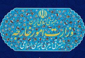 وظیفه وزارت خارجه دفاع از ایران است