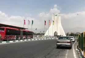 قرار گرفتن سامانه ثبت دارایی مقامات ایران روی شبکه ملی
