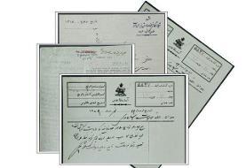 انتقال ۳۰۰۰ سند تاریخی نفتی به تهران