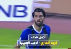 رضاییان و انصاریفرد در تیم منتخب لیگ قطر/ گل کریم زیباترین گل شد
