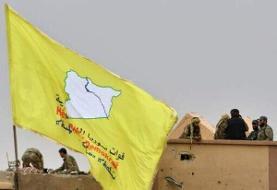 خروج کامل نیروهای کرد از رأس العین