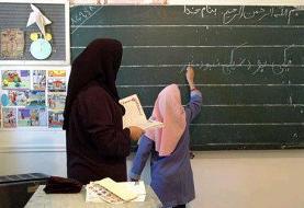 مطالبات معلمان روی میز «تهران ۲۰»