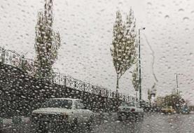 هواشناسی: بارشهای پراکنده تا پایان هفته ادامه دارد