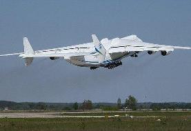 ممنوعیت پرواز هردو مدل آنتونوف توسط رییسجمهور/ روسها هم از آن استفاده نمیکنند!
