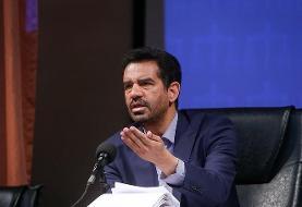 (تصاویر) چهارمین جلسه دادگاه شبنم نعمتزاده به روایت تصویر
