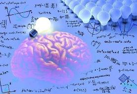 متقاضیان کم رشتههای ریاضی باعث ایجاد تعادل میشوند/کم بودن متقاضیان ریاضی در کل دنیا