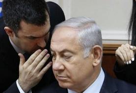نتانیاهو از تشکیل کابینه انصراف داد