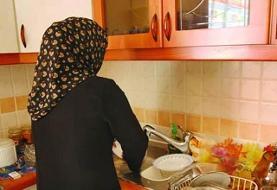 زنان خانهدار چگونه بیمه میشوند؟ | کف و سقف سن بیمهشدگان