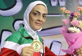 مدال طلا برای شهربانو منصوریان و هاشمی