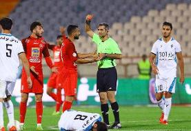 اسامی محرومان هفته هشتم لیگ برتر فوتبال اعلام شد