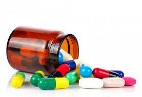 چرا داروی آزارام ۵۰ در بازار کمیاب شده است؟