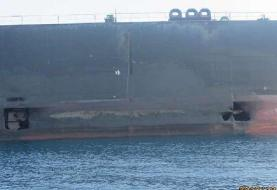 ارائه گزارش حمله به نفتکش ایرانی به سازمان ملل