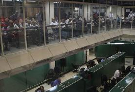 Tehran's stock index falls by another 3%