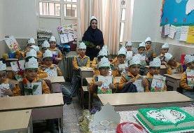 برگزاری «جشن قرآن» برای دانش آموزان کلاس اولی