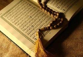 تلاوت صفحه ۷۸ قرآن مجید