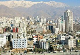 بازار مسکن در کدام مناطق تهران داغتر است؟