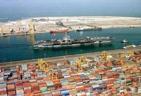 فهرست کالای همراه مسافر مناطق آزاد اعلام شد