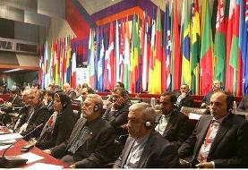 واکنش روابط عمومی مجلس به حاشیهسازی ها در مورد سفر لاریجانی به صربستان