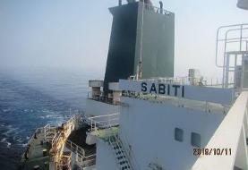 شرکت ملی نفتکش: کشتی «سابیتی» برای تعمیر وارد آبهای ایران شد