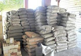 تولید مصالح ساختمانی از پسماند زباله