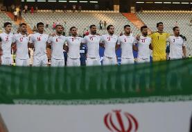 فیفا وارد عمل شد/ پیگیری جدی و قانونی شکایت ایران از بحرینیها