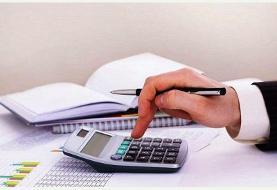 مهلت بخشودگی ۱۰۰ درصدی جرایم مالیاتی فردا پایان مییابد