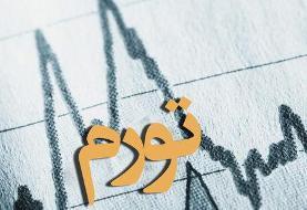 انتظار کاهش نرخ تورم سالانه