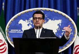 موسوی: نگرانی منتقدان FATF از روی آگاهی نیست