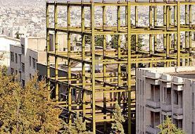 سامانه رصد ساختوساز غیرمجاز در تهران راهاندازی شد