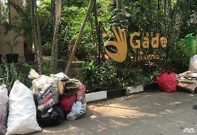 هدیه طلا در ازای تحویل زباله در اندونزی