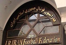 طالقانی: اقدام ما را مهندسی در انتخابات هیات تهران تلقی کردند