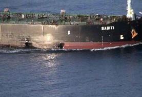 نفتکش سابیتی به آب های ایران وارد شد